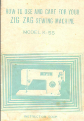 Universal Sewing Machine K55, K100, or Deluxe Zig Zag 45 PDF Manual