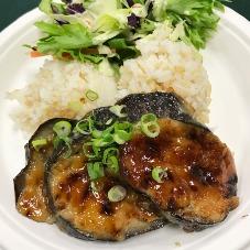 misoyaki eggplant
