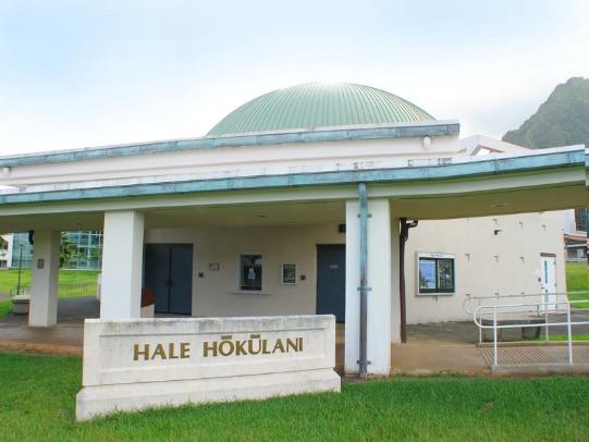 Hale Hokulani imaginarium dome building exterior.
