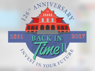 Marky Pierson Wonderdog Studios Design - Key West Art & Historical Society: Back In Time Logo